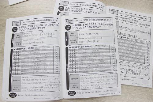 http://hint-hiroshima.com/keiei/upload/3.jpg