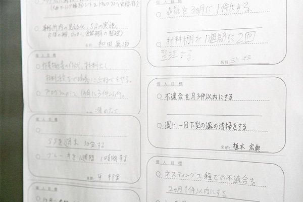 koyokougyo_02.jpg
