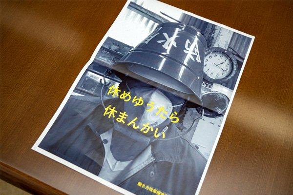 kyoeibisou_06.jpg