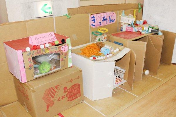 sankou_07.jpg